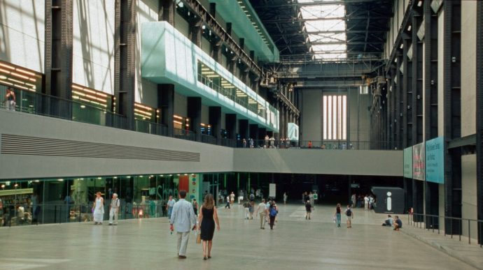 A Look At The New Tate Modern London - Turbine Hall 'The Street'.